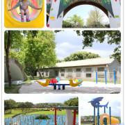 花蓮旅遊-知卡宣綠森林親水公園 夏天到了就是要清涼一下~ 免費嗨到爆親水樂園
