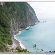 ☆花蓮 清水斷崖,超漂亮太平洋海景且是無料景點
