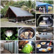 『台東。露營』~號稱五星級小野柳露營區