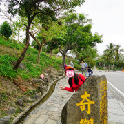 【台東-東河鄉】水往上流遊憩區