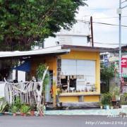 [台東] 逛逛都蘭新東糖廠文化園區,品味充滿老味道的『小房子』