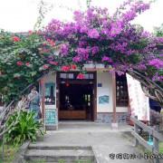 【台東景點】都蘭糖廠集結部落藝術家之創作  好的擺部落文創小舖