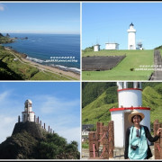 蘭嶼。機車環島趴趴走(三)蘭嶼燈塔&小天池。開元港&舊燈塔