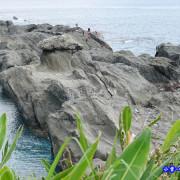 台東免費景點【石雨傘遊憩區】東部海岸公路親子賞海景、吹海風散步景點