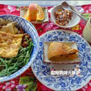 《台東知性之旅》池上萬安社區.稻米原鄉館必吃碗公餐