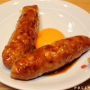 東區日式料理『えんEN和食』捷運忠孝復興站/SOGO復興館