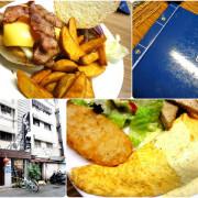 [食記]台北○哈哈~就是要人人有飽嗝~這是大哥開的店!!!ANIKI Burger