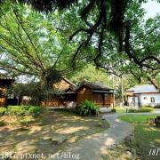【宜蘭市】宜蘭設治紀念館。來自一棵老樟樹的保存。和洋式建築風格