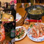 南霸天最狂的高雄活蝦餐廳全海岸活蝦之家,好朋友最愛的聚餐首選   專治歹嘴斗、高雄美食 (停車超方便) - 跟著尼力吃喝玩樂&親子生活