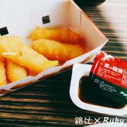 【高雄市鼓山區 / 速食】南霸天速食店丹丹漢堡 來高雄必吃美食