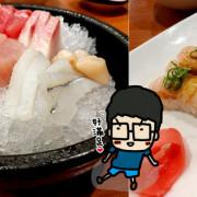 高雄三民《SOTO日本家庭料理-聯興店》生魚片大口吃到飽