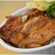 【高雄】三民區。《三民市場》老牌周燒肉飯