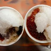 吃。高雄|三民區。網路票選高雄必吃の美味傳統小吃,值得樂天小高推薦給您品嚐「鄧家粉圓冰」。
