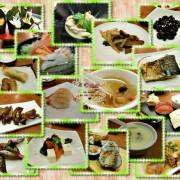 2013.06.13 -【高雄】SOTO日本家庭料理吃到飽