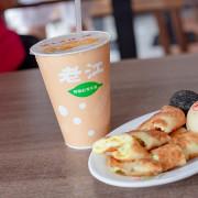 超過一甲子的早餐店招牌是那像台式咖啡的紅茶牛奶,也是許多遊客指定必吃的傳統美食|布雷克出走旅行世界
