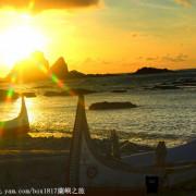 【跳島。蘭嶼】日出東清灣。迎接台灣第一道曙光之地。東清灣拼板舟