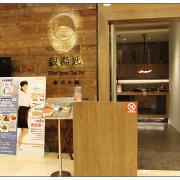 [中壢.美食]銀湯匙.SOGO元化店~泰式火鍋吃到飽&泰式料理每道100元