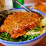 三峽美食|東道飲食館 令人心心念念的古早味排骨飯、粉圓奶茶