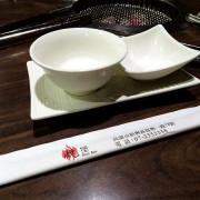 2014.06.15 -【高雄】燒堡日式無煙燒肉…熟食比燒烤還好吃是怎樣…