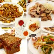 高雄新興 │ 聰明鴨肉店 四十多年的老味道 五星級小吃 南華市場美食 今天吃什麼