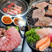 高雄生意最好的石頭日式炭火燒肉,燒肉、火鍋、日式料理一次滿足吃到飽|多人聚餐、家庭聚會首選 - 跟著尼力吃喝玩樂&親子生活