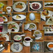 2012.02.03【高雄】藝饌蘭庭