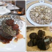 ▋台北餐廳▋松露之家~來自法國的經典美味