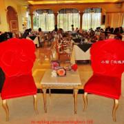 玫瑰夫人 - 在裝潢還不錯的餐廳喝喝下午茶~
