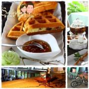 [宜蘭美食]芸堂人文咖啡+楊士芳紀念林園