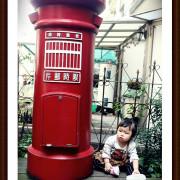 台北市 美食 餐廳 咖啡、茶 咖啡館  長谷川先生的家