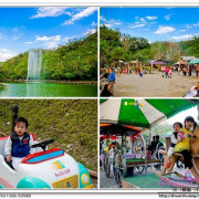 2016宜蘭景點-三星鄉長埤湖/環湖步道/餵羊餵兔子/電動車/露營