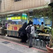 鴉片粉圓 讓人一吃上癮的粉圓冰  公館捷運站美食