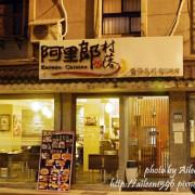 [台北] 頌依呀~~在台北芝山也有好吃的韓式炸雞呀!!