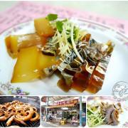 宜蘭蘇澳美食,經營超過半世紀的傳統老店【阿英小吃部/煙燻魚雜】來漁港小鎮吃,古早ㄟ好滋味!