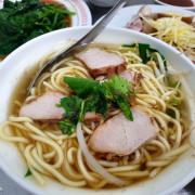 『美食@高雄』鹽埕x飄香超過一甲子的好味道-阿進切仔麵