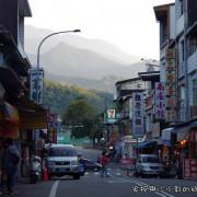 【苗栗景點】南庄老街漫步慢城  午後微旅行  十三間老街吃臭豆腐