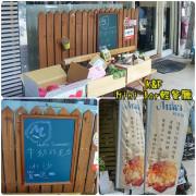 [台北 大安] 健康養生新選擇~Mini bar輕餐廳(無油料理)