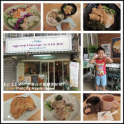 【台北】巷弄美食:《Mini bar複合式餐廳迷你吧》健康養生、海陸三拼◎雙人套餐體驗◎