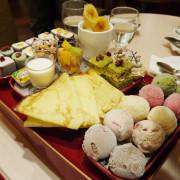 【Haagen Dazs】吃冰淇淋也可以嘶嘶作響