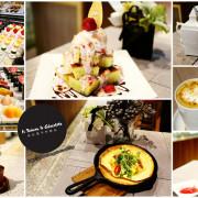 【食║台北】Is Taiwan Is Chocolate品台灣手作甜品〜口味細膩,讓人回味手作甜品店