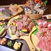 【燒肉眾精緻炭火燒肉吃到飽|板橋文化店】這些食材居然一千元有找!南美野生龍蝦、波士頓龍蝦、A5 和牛吃到飽,只要 899 + 50 元就能享用!