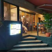 台北市大安區-咖啡小自由