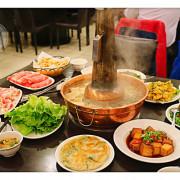 【台北美食】老蔣的家鄉味 ~ 酸菜白肉鍋❤新店美食/聚餐/中正路 - 捷運大坪林站
