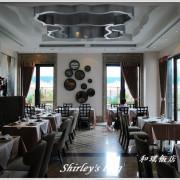 卡瑞諾西餐廳