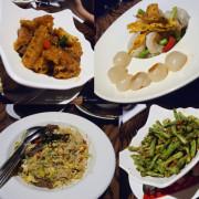 【食台北│China Pa Live Music&Dining】叫菜吃飯配音樂