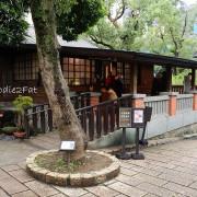 [Travel2Taipei]梅庭 于右任故居│古色古香日式建築,週末連假來趟北投體驗寧靜的午後時光吧│捷運新北投站│北投區旅遊