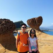 新北市萬里旅遊景點 野柳地質公園的奇岩是世界奇觀之一 女王頭 海膽化石