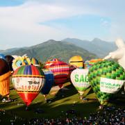 【鹿野高台】2018臺灣國際熱氣球嘉年華 小小兵X米奇X料理鼠王陪你嗨翻一整個暑假