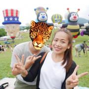 【台東】2018鹿野高台熱氣球嘉年華,追球攻略懶人包,第一次看熱氣球就上手!