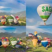 [小遊記]臺東鹿野高地的-2018臺灣國際熱氣球嘉年華-6月30日開幕囉,24顆造型氣球升空,夜間光雕秀 - 老莫 Say台南